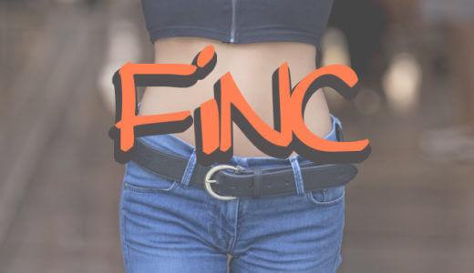 FiNCアプリで本格ダイエット!意外とシンプルな3つの使い方と登録時の注意点。