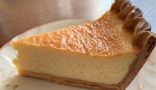 キルフェボンの【ブルターニュ産ルガールクリームチーズのタルト】は甘さが控えめすぎるがそこが良い。