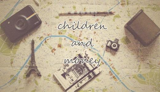 子どもの小遣いはいくら渡す?金額は平均額で決めない理由と使いすぎを防ぐ渡し方